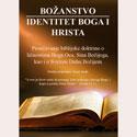 Božanstvo - Identitet Boga i Hrista